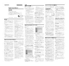 ICD-P50の取扱説明書・マニュアル PDF ダウンロード [全2ページ 0.55MB]