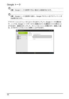 ICONIA A700の取扱説明書・マニュアル PDF ダウンロード [全66ページ 8.66MB]