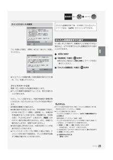 DMR-BWT510の取扱説明書・マニュアル PDF ダウンロード [全48ページ 4.33MB]