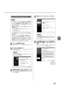 VP-4300の取扱説明書・マニュアル PDF ダウンロード [全56ページ 3.80MB]