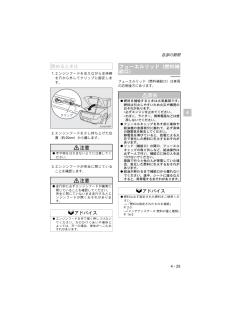 パジェロイオの取扱説明書・マニュアル PDF ダウンロード [全426ページ 12.75MB]