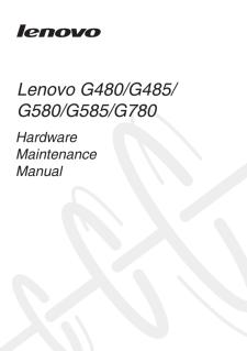 G580 (Lenovo) の取扱説明書・マニュアル