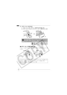 IXY DIGITAL 800 ISの取扱説明書・マニュアル PDF ダウンロード [全27ページ 1.35MB]