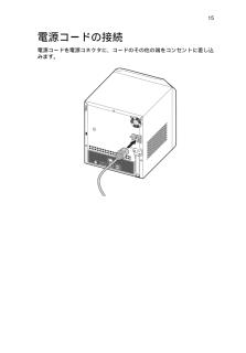 easyStore H340の取扱説明書・マニュアル PDF ダウンロード [全144ページ 2.93MB]