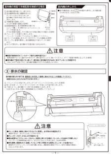 日立 エアコンの取扱説明書・マニュアル PDF ダウンロード [全52ページ 6.18MB]