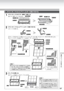 富士通ゼネラル エアコンの取扱説明書・マニュアル PDF ダウンロード [全52ページ 8.10MB]
