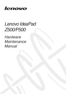 IdeaPad Z500 (Lenovo) の取扱説明書・マニュアル