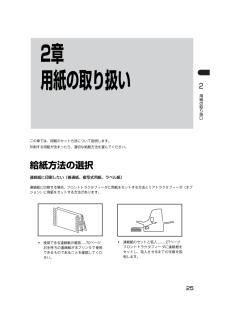 NEC ドットインパクトの取扱説明書・マニュアル PDF ダウンロード [全100ページ 3.77MB]