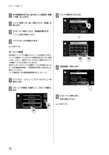 EP-805Aの取扱説明書・マニュアル PDF ダウンロード [全84ページ 4.24MB]