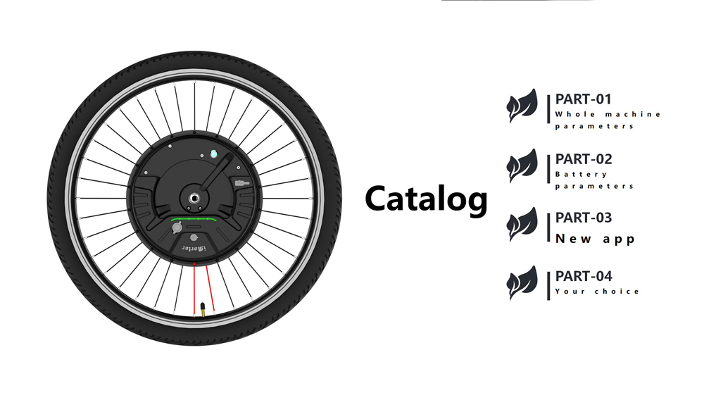iMortor3 26 inches Permanent Magnet DC Motor Bicycle Wheel