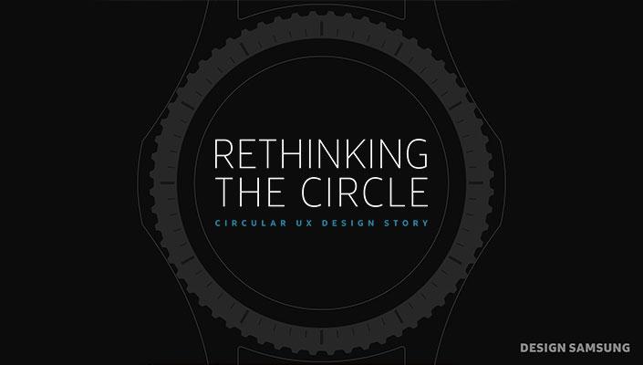 Circular UX Design_DesignSamsung_Main_1