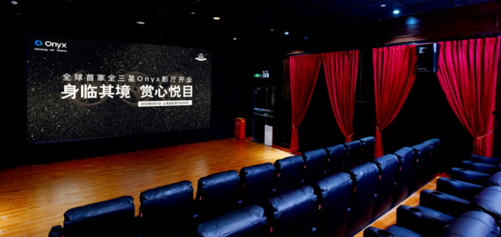 Samsung Debuts Worlds First Onyx Multiplex Theater in Shanghai China with Wanda Cinema