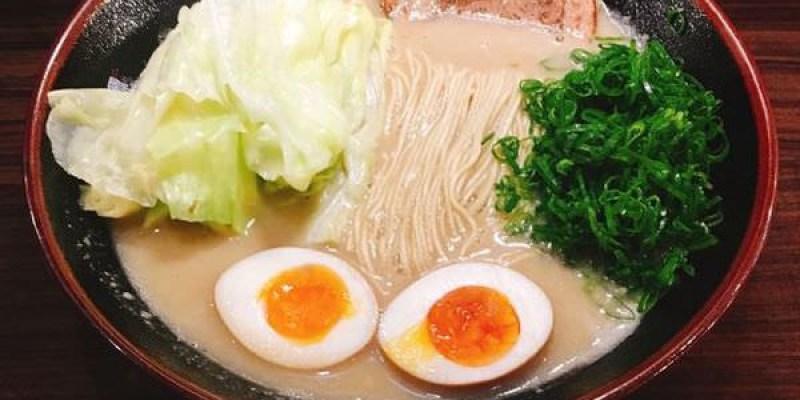 【  國父紀念館 | Taipei Food 】Okaeriお帰り你回來啦吃碗拉麵吧 | Okaeri Ramen | 華視
