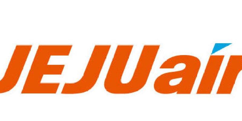 【濟州航空】韓國釜山旅遊   JEJU Air   Busan Korea   廉價航空