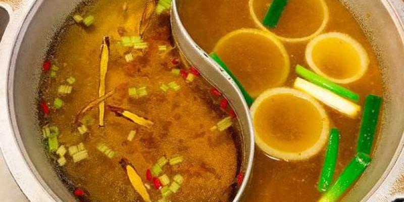 【板橋捷運站   Banqiao 】火鍋店   赤哥汕頭火鍋   Shantou Style Hot Pot   文化路