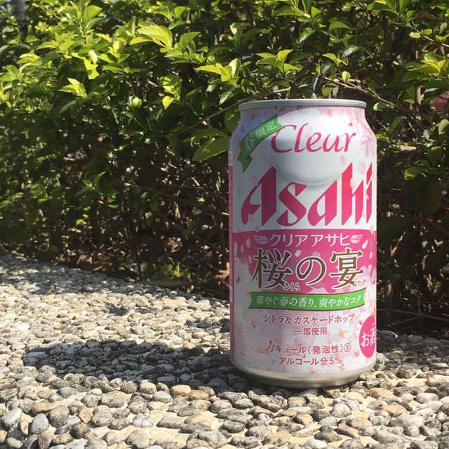 【ASAHI CLEAR SAKURA PACKAGE 】 COSTCO  | 日本ASAHI CLEAR 櫻之宴啤酒 | 春限定