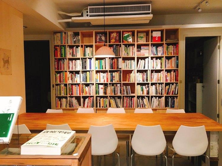 Beher食物研究圖書館 》民生社區富錦街圖書館   Food Library