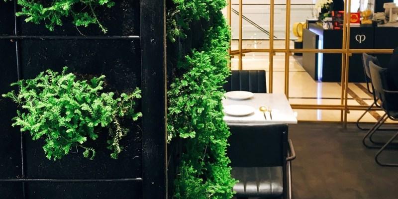 Herbivore 》 新光三越A4餐廳 | Taipei Vegan Restaurant