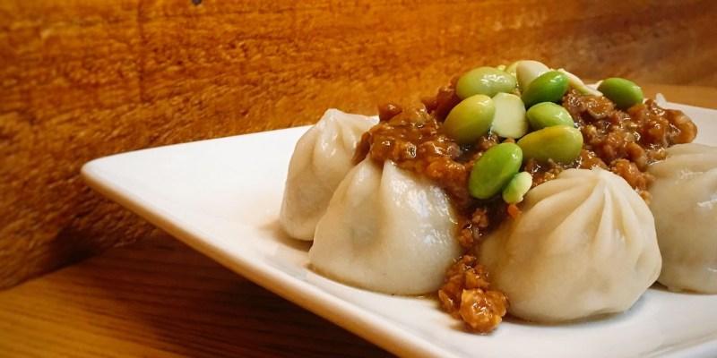上海邵師傅湯包 》六張犁捷運站美食   Taipei Soup Dumpling