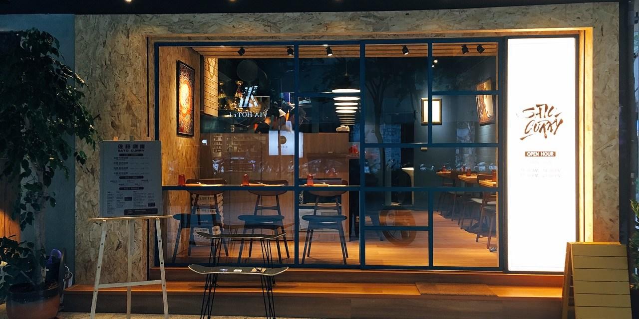 佐藤咖哩 忠孝復興店 》台北東區平價餐廳   Taipei Curry Rice Restaurant