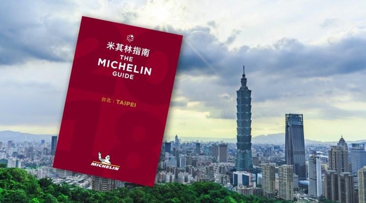 2019 台北米其林餐廳名單懶人包 》2019 MICHELIN GUIDE TAIPEI (包括 Google Map & Facebook )