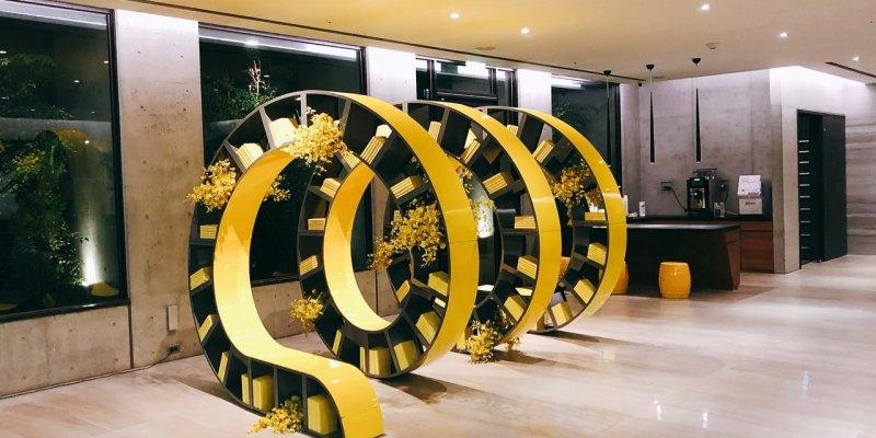 中山國中站飯店推薦 》 CityInn Hotel 新驛旅店復興分館舒適又親切