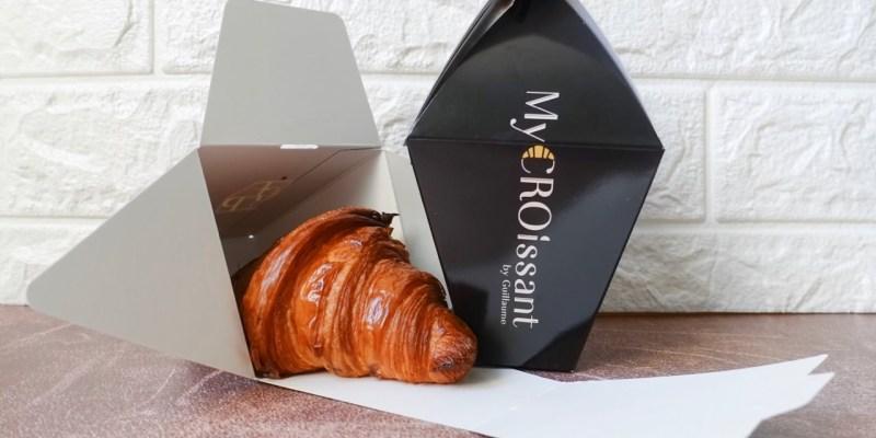 吉可頌 》Taipei Croissant Recommendation | MyCroissant by Guillaume
