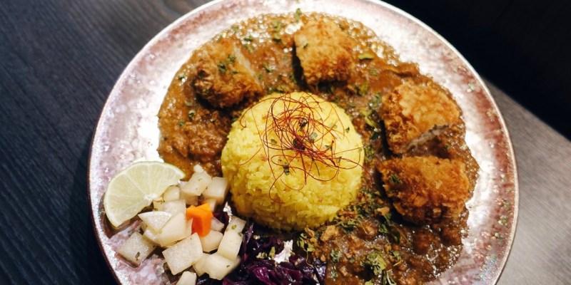 Osaka Spice Curry 》大阪香料咖哩是鍾愛辛香咖哩之人的首選