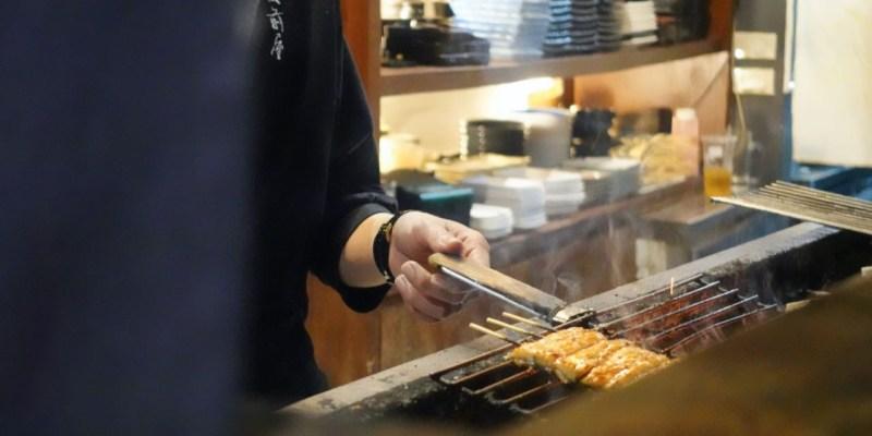 板前屋 》台北職人等級鰻魚飯推薦 | Taipei Eel Rice
