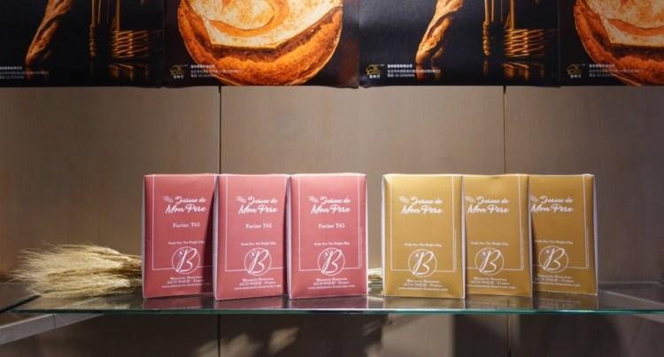 Minoterie Bourseau Flour 》關於苗林行代理法國布瑟麵粉的五個問題