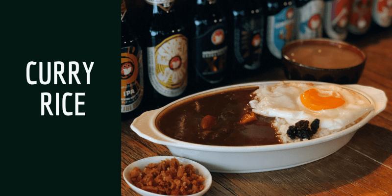 Taipei Curry Rice Recommendation 》 寅樂屋咖哩無疑是台北咖喱飯推薦