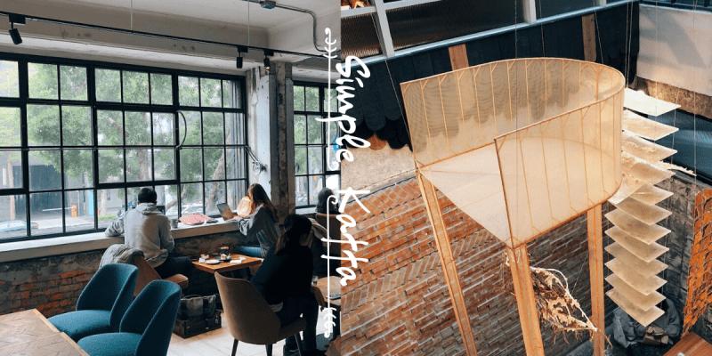 Simple Kaffa Coffee 興波咖啡旗艦店 》咖啡愛好者都會推薦的台北咖啡店