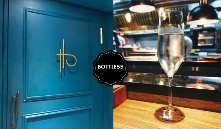 Bottless 非瓶餐酒館 》無庸置疑是南京復興餐酒館推薦 (內含菜單)