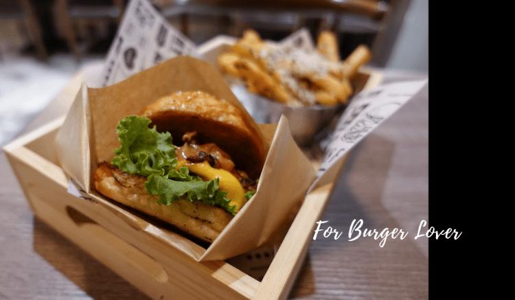 信義安和站美食推薦 》 Lay Back 餐廳的花生醬培根牛肉漢堡與義大利麵不錯吃
