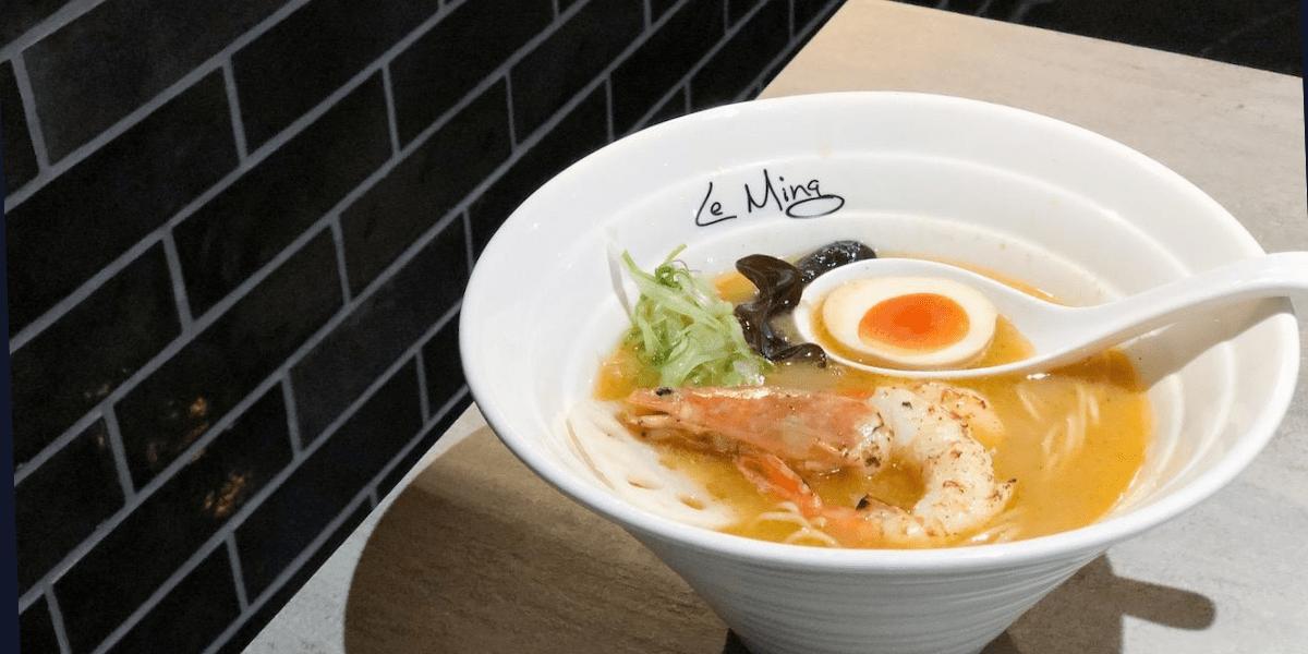 Le Ming Noodle Bar 》Le Ming 麵食精釀餐酒館中山店 (內有2020菜單)