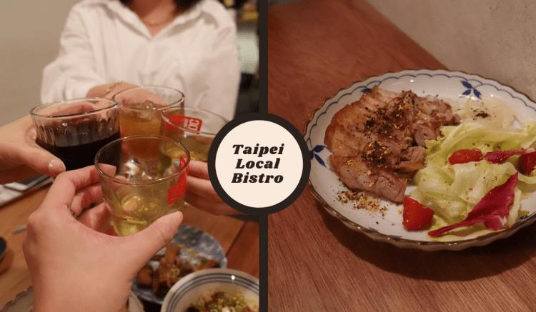 Taipei Local Bistro 》酒菜市場適合吃宵夜小酌的台北深夜食堂