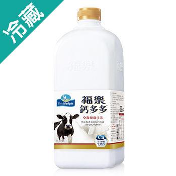 《統一》瑞穗低脂鮮乳2728ml價格比價資訊 |friDay購物