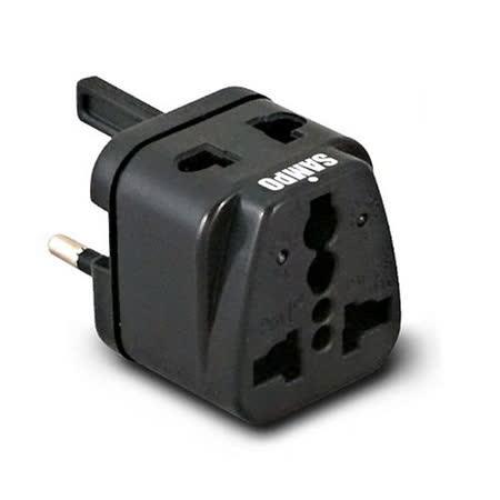 SAMPO聲寶 旅行萬用轉接頭 全球通用型 (EP-UA1C) (黑色) -friDay購物 x GoHappy