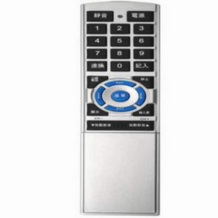電視遙控器設定代碼 電視- 電視遙控器設定代碼 電視 - 快熱資訊 - 走進時代
