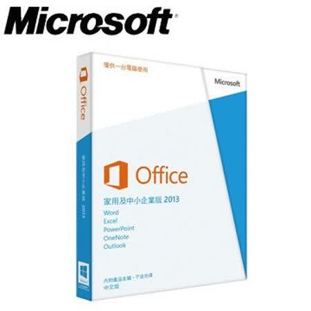 microsoft office金鑰密碼|office- microsoft office金鑰密碼|office - 快熱資訊 - 走進時代