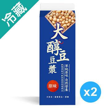 ★買一送一★味全大醇豆原味豆漿936ML