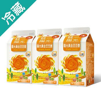 統一陽光陽光黃金豆豆漿450ml*3入,愛買線上購物,生鮮冷藏館 -friDay購物