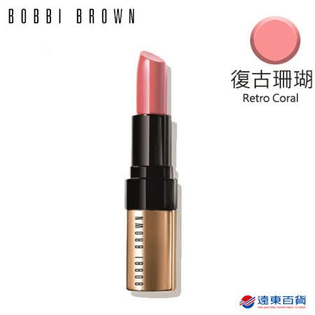 口紅推薦品牌BOBBI BROWN 芭比波朗 精萃修護唇膏(玫瑰紅)分享文 @ 采安的劃算戰利品手札 :: 痞客邦