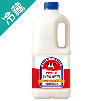 《統一》瑞穗低脂鮮乳2728ml |GoHappy快樂購物網