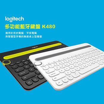羅技 M337+K380 無線藍芽鍵盤滑鼠組  Yahoo!購物中心(比價格)