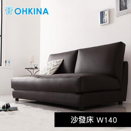 矮腳/無腳沙發床(沙發床,沙發|沙發床|和室椅,傢俱收納)friDay購物x GoHappy的商品價格比價 - 愛逛街