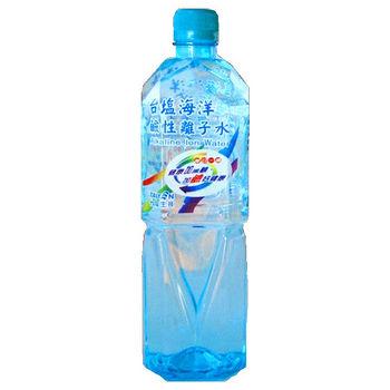 臺鹽 離子水 850ml 的價格 - 飛比價格