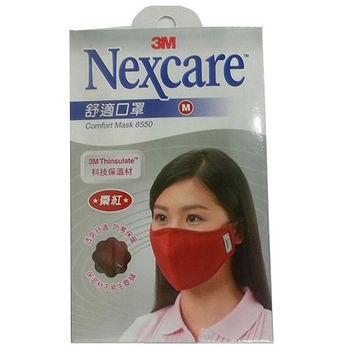3M NEXCARE 舒適口罩 M,愛買線上購物,日用傢寢館 -friDay購物