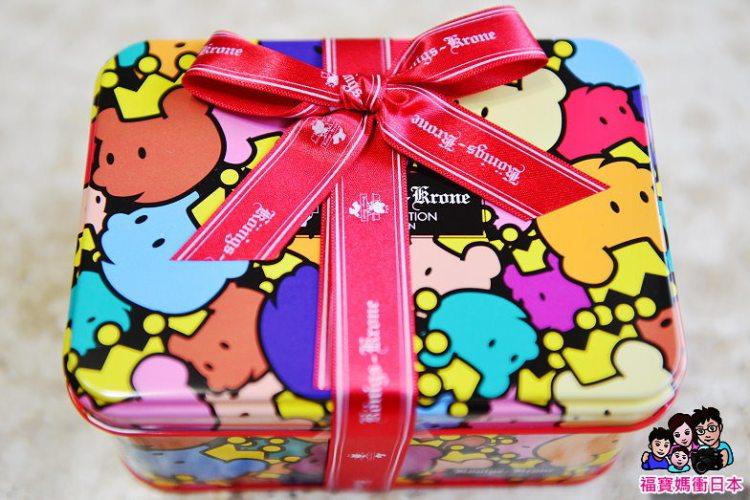 [日本人氣甜點店] 可愛系konigs krone皇冠熊~必買泡芙、栗子派、蘋果派,鐵罐控必買伴手禮