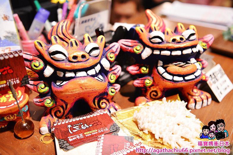 [日本沖繩恩納餐廳] 純沖繩料理 三線の花 ~大空間適合親子,家族旅遊用餐 - 福寶媽衝日本